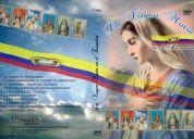 dvd la virgen maria en el ecuador