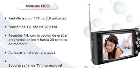 TITAN US-89  4GB