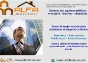 Alquilo elegante y exclusiva oficina en sector comercial y empresarial - 49,33m2 - $913.-