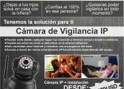 Camara ip - alarma - monitoreo - respuesta armada