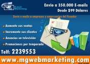 [] marketing en quito [] e-mail masivo inf. (593) 2 439704