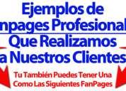 Te diseño tu fan page o página de negocios en facebook. atraerás