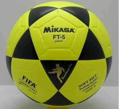 BALONES FUTBOL MIKASA FT5 ORIGINAL CUERO DE OFERTA