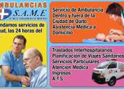Ambulancias same servicio de emergencia. ambulancias ecuador. transporte sanitario