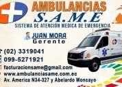Ambulancia same. atencion medica a domicilio. ambulancias prepagada ecuador. traslados, emergencias
