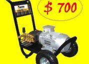 Hidrolavadora industrial 4 hp 2200 psi electrica 220v - nuevas con garantia