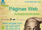 Diseño de páginas web autoadministrables en quito ecuador