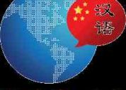 Servicio de traduccion escrita a idiomas: chino mandarin, ingles y espaÑol en ecuador