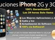 Desbloqueo iphone 3g, 2g ipod touch, aplicaciones y servicio tecn