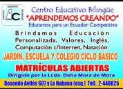 2010-jardÍn, escuela y colegio particular al sur de guayaquil