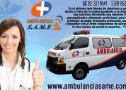 Ambulancia same, cobertura de eventos, emergencias, traslados, ambulancias en quito y todo ecuador