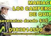 Mariachis en quito mariachi los camperos de quito 0983814550