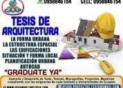 Tesis de arquitectura, tesinas, monografias, proyectos, tesis de grado de todas las universidades