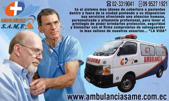 Atencion a Domicilio Servicio de Ambulancias SAME. cobertura de eventos, traslados, emergencias