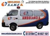 Soporte medico prehospitalario. renta de ambulancias same. cobertura de todo tipo de eventos