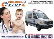 Ambulancias same. traslado de neo natos. eventos deportivos o sociales. renta de ambulancia