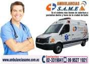 Servicio de ambulancia para urgencias traslados hospitalarios dentro y fuera de la ciudad de quito