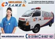 Servicio de ambulancias de emergencias. atención domiciliaria. traslado neonatal. ambulancia same