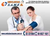 Ambulancias para la industria. soporte medico prehospitalario. renta de ambulancia. 0995271921