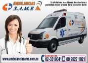 0995271921 atención medica de emergencias. soporte medico prehospitalario renta de ambulancias same