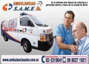 Ambulancias para eventos sociales, eventos deportivos de alto riesgo. 023319041. emergencias medicas