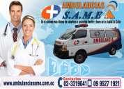 Emergencias medicas prehospitalarias. cobertura de eventos y traslados de pacientes ambulancia same