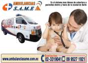 servicio de ambulancias same en quito las 24 horas. traslados hospitalarios. 0995271921