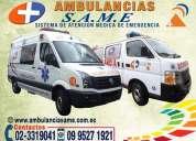 Servicio de ambulancia same soporte medico prehospitalario renta de ambulancia en ecuador 02-3319041