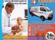 Coberturas de eventos sociales, eventos deportivos, eventos culturales. ambulancias same 0995271921