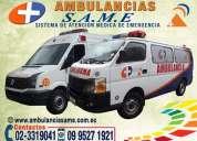 Ambulancias same emergencias y urgencias médicas. renta de ambulancias en ecuador 0995271921