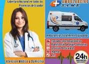 0995271921 servicios de ambulancias para eventos. emergencias medicas. ambulancias same en quito